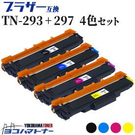 ブラザー互換 TN-293 + TN-297 4色セット(TN-293BK,TN-297C,TN-297M,TN-297Y)対応機種: MFC-L3770CDW , HL-L3230CDW <印刷枚数>TN-293BK:約3,000枚 TN-297C/M/Y:約2,300枚【互換トナーカートリッジ】