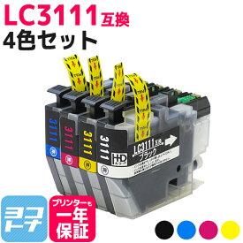 LC3111-4PK ブラザー互換 4色セット LC3111BK ( ブラック ) / LC3111C ( シアン ) / LC3111M ( マゼンタ ) / LC3111Y ( イエロー ) 【互換インクカートリッジ】