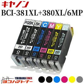 【数量限定・特別提供品】 BCI-381XL+380XL/6MP 大容量版 キヤノン 互換インクカートリッジ 6色セット (BCI-380XLPGBK BCI-381XLBK BCI-381XLC BCI-381XLM BCI-381XLY BCI-381XLGY) 対象機種: PIXUS TS8130 TS8230 TS8330 横トナオリジナル(adv)【ネコポス送料無料】