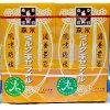 森永製菓ミルクキャラメル【10箱で1セット】味は4種類