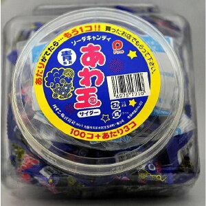 パイン株式会社 あわ玉 青 サイダー味 【100個+あたり3コ入り】