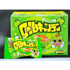 やおきん ロールキャンディ 青リンゴ味 【24小袋入り】
