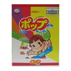 不二家 ポップキャンディー 1箱 【21本入りが6袋】