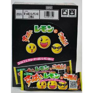明治チューイングガム株式会社 もっと!!すっぱいレモンにご用心! 【20袋入り】
