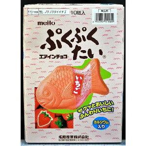 名糖産業 ぷくぷくたい  いちご味 【1箱に10個入り】
