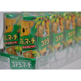 ロッテ コアラのマーチ チョコレート 【1箱10個入り】