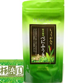 生姜緑茶 粉末べにふうき しょうが入り粉末緑茶べにふうき [40g]