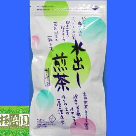 水出し緑茶 日本茶 簡単、便利 抹茶入り 味も香りも良い スッキリ美味しい緑茶 冷茶 水出し煎茶ティーバック [5g×15]