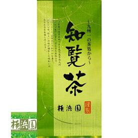 2020年度製 日本茶 緑茶 鹿児島茶 味の良い煎茶 おいしい日本茶 ワンランク上 知覧茶 100g