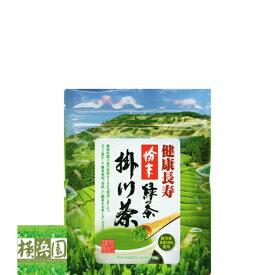 テレビで話題 粉末煎茶 血管の老化を防止してくれる効果が期待できる エピガロカテキンガレート 効率よく摂取 粉末茶 粉末緑茶 掛川茶 50g