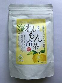 レモンマートル(ハーブ)と瀬戸内レモン入 水出しれもん冷茶TB[4g×10]