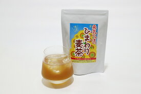 ひまわりの種の粉末と国産麦茶を焙煎 芳ばしくてさわやか 夏の水分補給 ノンカフェイン 美味しいだけじゃない!【ひまわり麦茶ティーバッグ 5g×16】