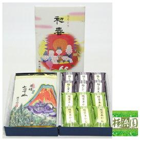 お茶の心はおもてなし ギフト 贈り物 おもてなし 慶事 弔事 緑茶 日本茶 引き出物 パーソナルギフト 【重ね箱(お茶・羊かん詰合せ)ギフト】