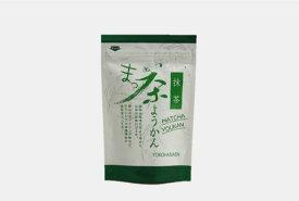 お茶を練りこんで作った ひと口サイズ 【お茶羊かん(6ケ入)】