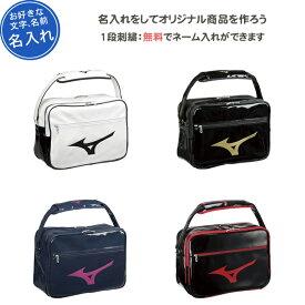 【名入れ無料】 エナメルバッグ スポーツ バッグ ミズノ おしゃれ エナメルバッグL(33js8212)