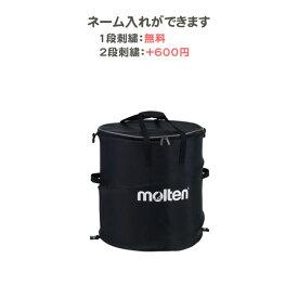 【名入れ無料】 バッグ サッカー バレーボール バスケットボール ハンドボール モルテン 記念品(kt0050)