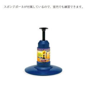 テニス 練習器具 トスマシン トスマシーン 練習 1人 練習用具(tx2038)