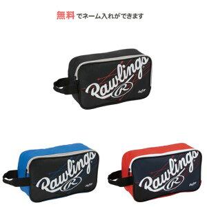 【名入れ無料】 野球 シューズケース スポーツ ローリングス 刺繍 ネーム刺繍 RT(esc11s01)
