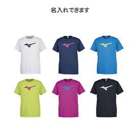 【名入れできます】 スポーツ Tシャツ メンズ レディース ジュニア ミズノ 半袖(32ja8155)