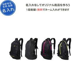 【名入れ無料】 バスケ リュック おしゃれ バッグ バックパック バスケットバッグ スポルディング(40007)