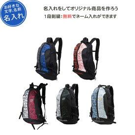 【名入れ無料】 バスケ リュック おしゃれ バッグ バックパック バスケットバッグ スポルディング(40007-2)