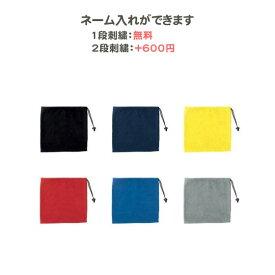 【名入れ無料】 ネックウォーマー スポーツ メンズ レディース 刺繍 記念品(fnk630)