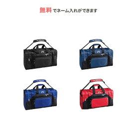 【名入れ無料】 野球 バッグ スポーツ ミズノ 刺繍 野球用品 チームバッグL(1fjd6027)