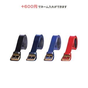 【名入れできます】 野球ベルト 野球 ベルト ソフトボール デサント 野球用品 エナメル(レギュラーサイズ)(c-991a)