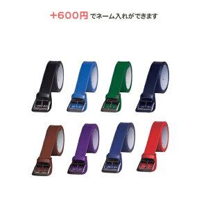 【名入れできます】 野球ベルト 野球 ベルト ソフトボール デサント 野球用品 コードレ(レギュラーサイズ)(c-992)