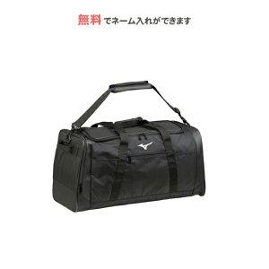 【名入れ無料】 スポーツ バッグ ミズノ おしゃれ 斜め掛け ボストンバッグ60(33jb8105)