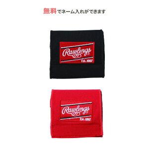 【名入れ無料】 野球 グローブ 刺繍 記念品 卒団 ローリングス グラブベルト+型ボール(eaol10s20)