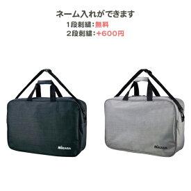 【名入れ1段無料】 ハンドボール ボールケース ミカサ バッグ 記念品 ハンドボールバッグ6個入(acbgs60)
