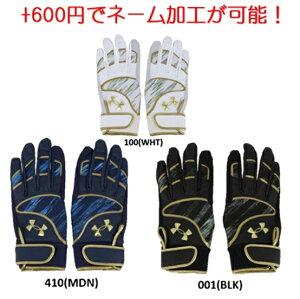 (名入れできます) 野球 ソフトボール  アンダーアーマー バッティンググローブ 革手 バッティング手袋  両手用(1364494)