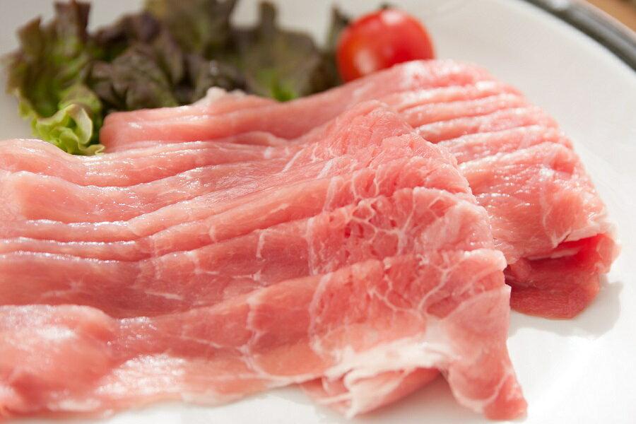 【鹿児島産豚】豚モモスライス[100g] 豚肉・さっぱり・脂少ない・もも薄切り・鍋・うすぎり・しゃぶしゃぶ用   祝・ギフト・景品・激安セール・焼肉・パーティー・入学・卒業・ホワイトデー・バレンタイン