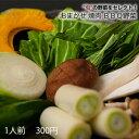[1人前300円]専門店の選ぶ カット野菜 (焼肉 BBQ 用)※4人前以上からご注文可能※《 送料無料 の商品に同梱で送料0…
