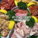 【 国産牛 】 焼肉セット 『ダリア』[ 5人前 1.2kg]《 送料無料 》 バーベキュー 牛肉 カルビ 豚肉 トントロ 鳥肉 …