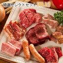 [ 8人前 ] 《 送料無料 》上田屋謹製 セレクト 焼肉セット 【 A5ランク 黒毛和牛 】 鹿児島黒牛 牛肉 バーベキューセ…