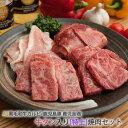 【 A5ランク 黒毛和牛 】とろ旨 カルビ + 牛タン + 国産 豚肉 『特上』 焼肉セット [4〜5人前:1kg]《 送料無料 》 鹿…