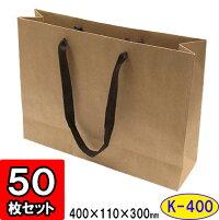 0411748ab8f1 PR 【メーカー直送品につき代引不可】ショッピング紙袋 クラフト.