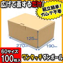Dan-onetouch-t60-100