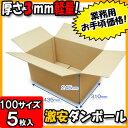Takuhai100 craft1 00