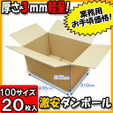 Takuhai100 craft1 02