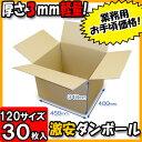Takuhai120-craft1-03