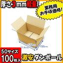 Takuhai50-craft1-100