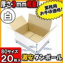 Takuhai80-white1-020