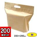 Fusyokufu-lo-m-200