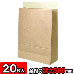 【あす楽】宅配袋 ビッグ1 20枚セット 【テープ付き 紙袋 発送用 宅急便 袋】【宅配袋セット】【メルカリ】