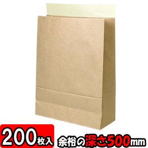 【あす楽】宅配袋 ビッグ1 200枚セット 【テープ付き 紙袋 発送用 宅急便 袋】【宅配袋セット】