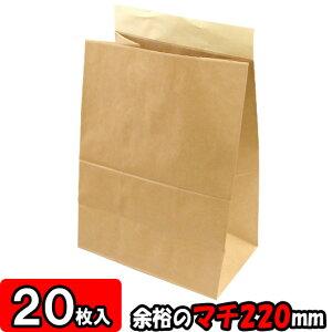 【あす楽】宅配袋 ビッグ35 20枚セット 【テープ付き 紙袋 発送用 宅急便 袋】【宅配袋セット】【メルカリ】
