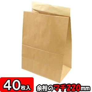 【あす楽】宅配袋 ビッグ35 40枚セット 【テープ付き 紙袋 発送用 宅急便 袋】【宅配袋セット】